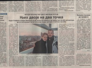 Belgrade_fevrier04